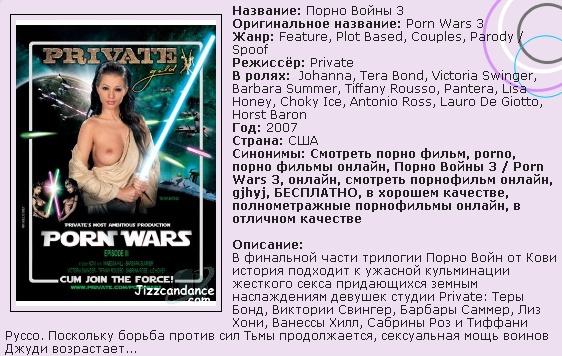 xxx фильмы онлайн смотреть бесплатно: